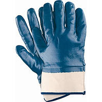 Перчатки МБС нитриловые синие жесткий манжет