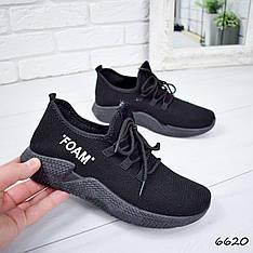 """Кроссовки мужские, черные """"Sinate"""" текстильные, мокасины мужские, кеды мужские, мужская обувь"""