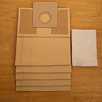 Одноразовые мешки пылесборники для пылесоса Bosch СЛОН SB-02 C-II тип G