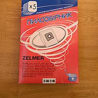 Одноразовые мешки для пылесоса Zelmer СЛОН Z-30 C-III