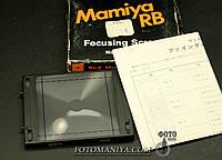 Фокусувальний екран № 1 Mamiya RB67 фокусировочный екран, фото 1