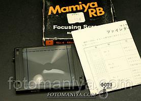Фокусувальний екран № 1 Mamiya RB67 фокусировочный екран
