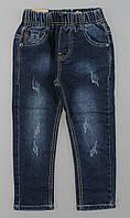 Джинсовые брюки для мальчиков Taurus оптом, 98-128 pp., фото 1