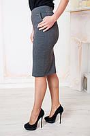 Женская трикотажная  юбка, серая, фото 1