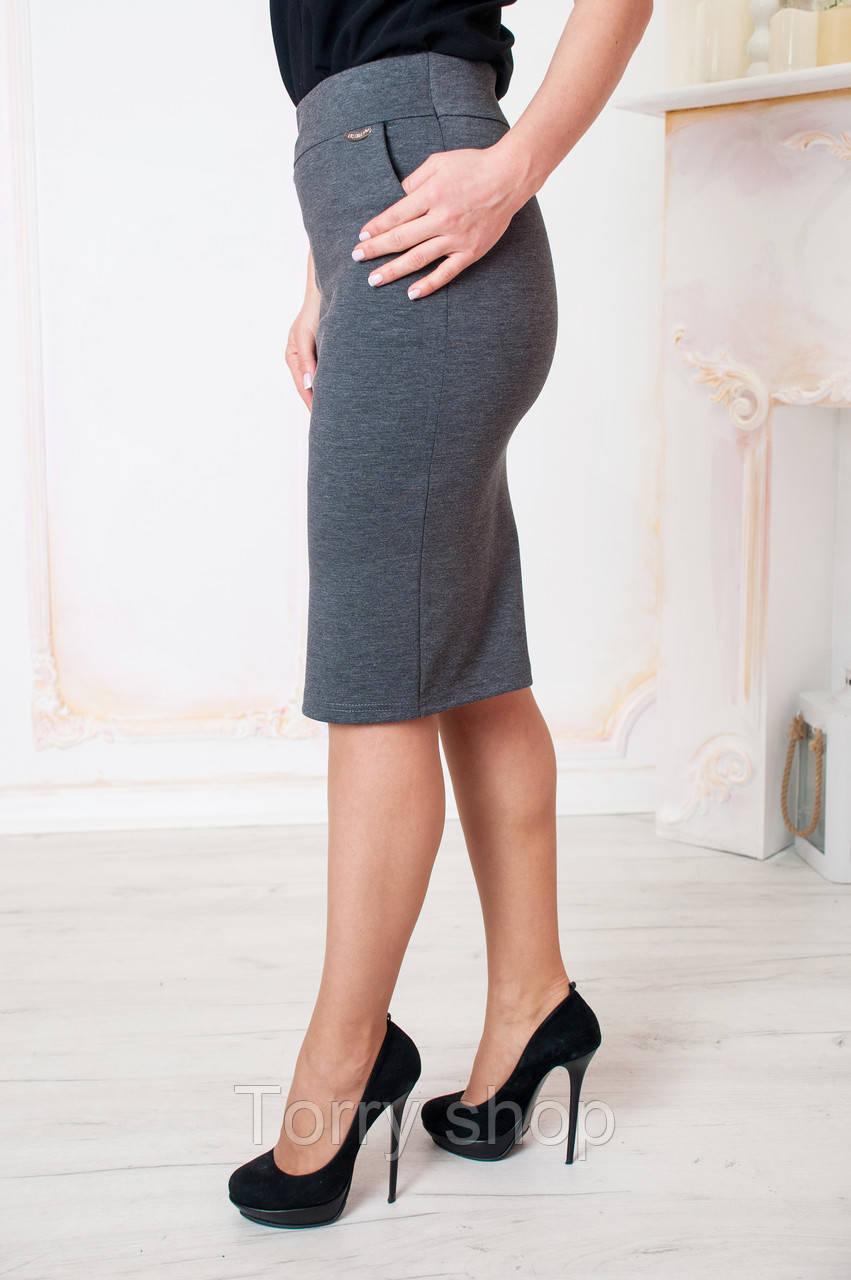 Женская трикотажная  юбка, серая