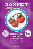 Фунгицид Захист Защитник томатов ,картошки и винограда.
