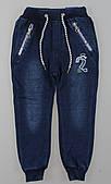 Брюки с имитацией джинсы на меху для мальчиков Seagull оптом, 98-128 рр.