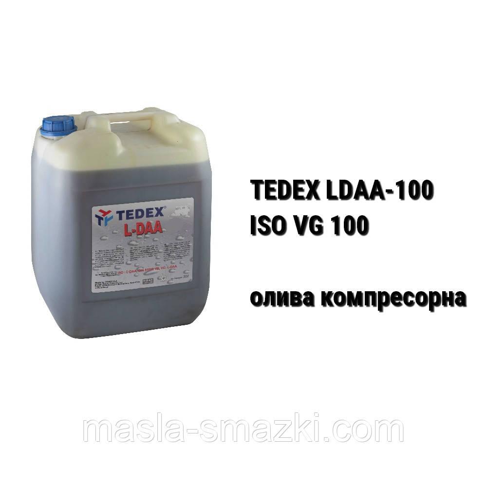 TEDEX L-DAA 100  (ISO VG 100) олива компресорна (20 л)