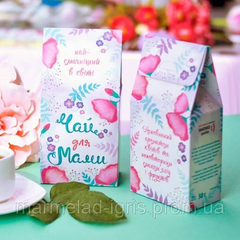 Чай для мамы
