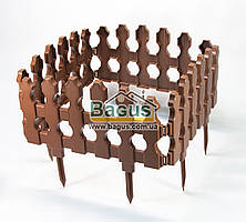 Забор для газона пластиковый Штакетник коричневый 4 секции Гемопласт GP-21931-2