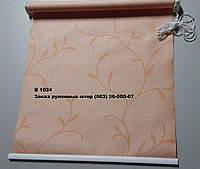 Рулонные шторы из металлизированной ткани СВ.ЖЕЛТЫЙ