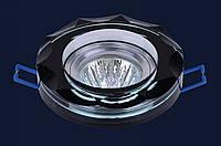 Точечный врезной светильник Levistella 705268