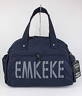 Легкая спортивная, дорожная сумка EMKeke 108 синяя, расцветки, фото 1