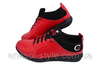 Кроссовки Cuddos Sport кожаные  красные