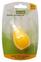 Аспиратор назальный (с колпачком) Baby team, 0+, 7000 (желтый)
