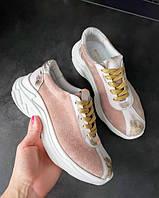 Женские кроссовки кеды светлые замшевые цвет пудра белая стильная подошва