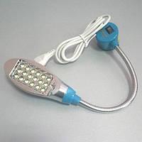 Светильник для швейной машины светодиодный, большой