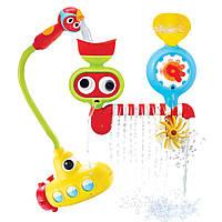 Игрушка для ванной Yookidoo Субмарина (25301)