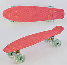 Лонгборд скейт 0440 Best Board колеса ПУ, светящиеся, коралловый