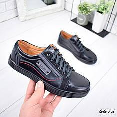 """Кроссовки мужские, черные  """"Welingy эко кожа, мокасины мужские, кеды мужские, мужская обувь"""