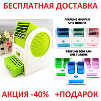 Настольный мини-кондиционер Conditioning Air Cooler USB Electric Mini Fan Original size mini