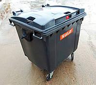 Мусорный контейнер 1100л SULO (Германия)