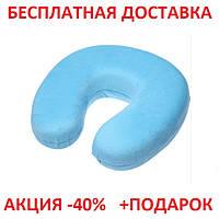 Memory Pillow Originalsize Подушка Travel Pillow ортопедическая для путешествий с памятью Мемори Пиллоу