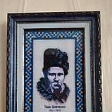 Картина вишита бісером Т. Г. Шевченка., фото 2