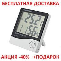 Термогигрометр HTC-1 часы будильник метеостанция календарь с наружным датчиком Original size