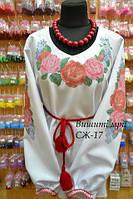 Женская заготовка сорочки СЖ-17, фото 1