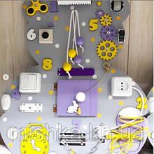 Бизиборд Мишка фиолетово-жёлтый