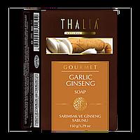 Натуральное мыло Чеснок и Женьшень для проблемной кожи 150 г THALIA