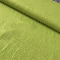Лён цвета зеленого яблока, ширина 150 см, фото 1