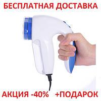 Машинка для удаления катышков с одежды Lint Remover YX-5880 Original size lint remover