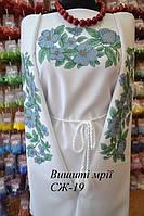 Женская заготовка сорочки СЖ-19, фото 1