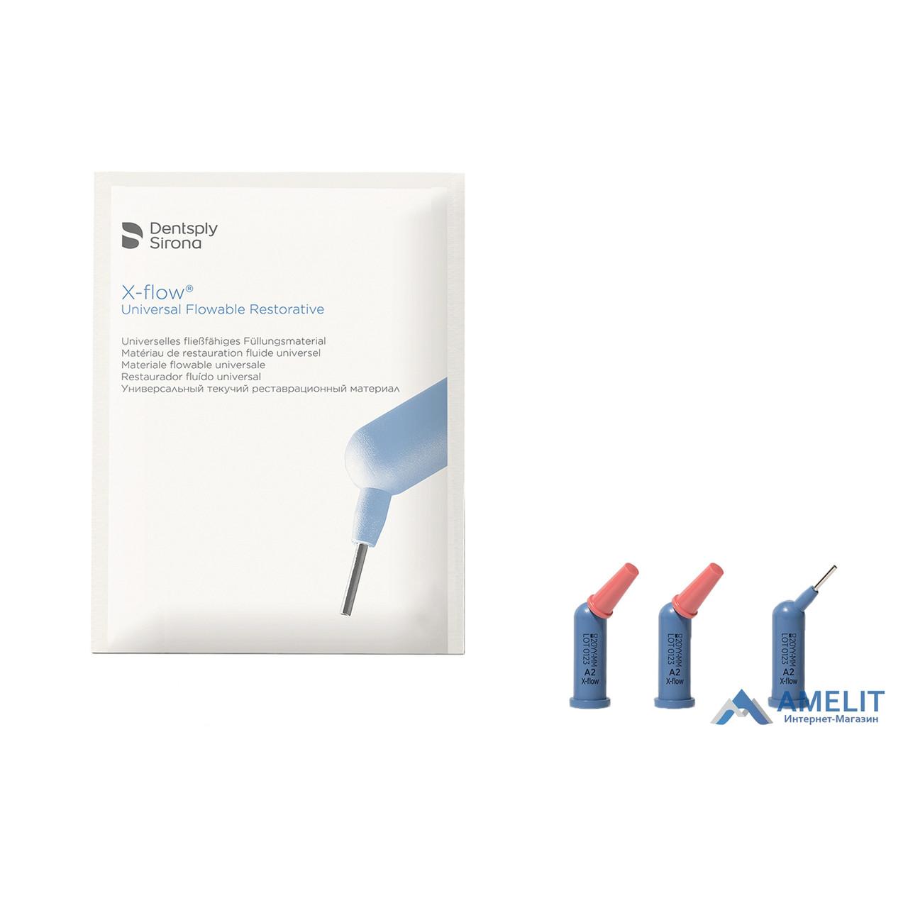 Икс Флоу (X-Flow Assortment Pac, Dentsply),канюля0,25г