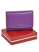 4c3a7b790e54 Фиолетовый кошелек в Украине. Сравнить цены, купить потребительские ...