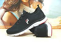 Мужские кроссовки Fila (реплика) черные 43 р., фото 1