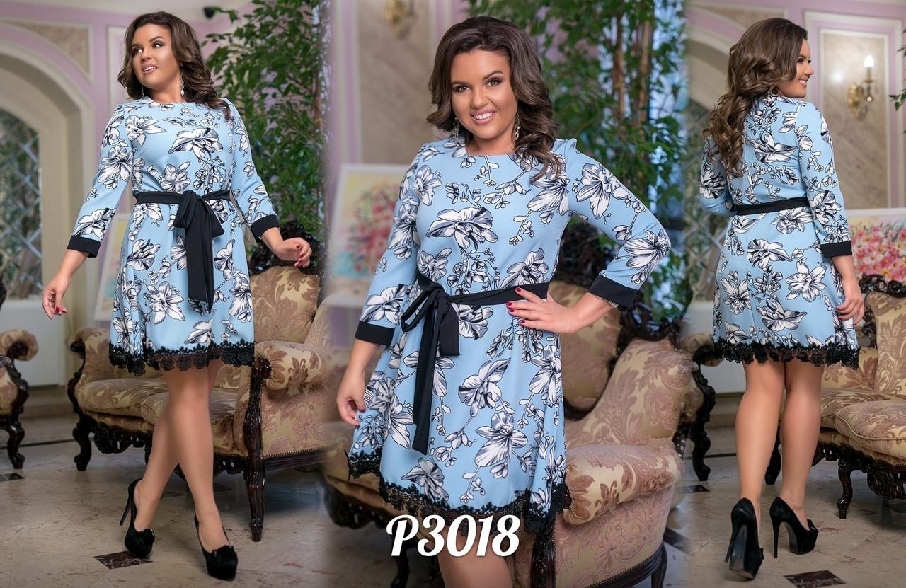 Платье женское 1132тс батал