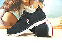 Мужские кроссовки Fila (реплика) черные 45 р., фото 1