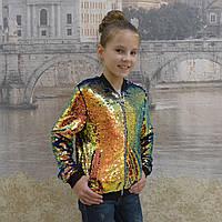 Модная детская куртка бомбер для девочки блестящая интернет магазин 31eb14804dece