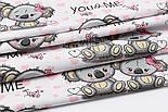 """Лоскут ткани """"Коалы и розовые сердечки"""" на белом № 1515, фото 3"""