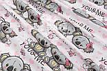"""Лоскут ткани """"Коалы и розовые сердечки"""" на белом № 1515, фото 6"""