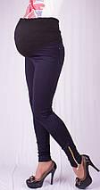 Леггинсы для беременных со змейкой синие укорочены, фото 2