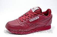 Бордовые кроссовки в стиле Reebok Classic Leather, Женские, фото 2