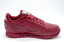 Бордовые кроссовки в стиле Reebok Classic Leather, Женские, фото 3