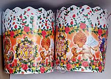 Бумажные формы для выпечки оптом 70*65  Ангелочки