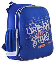"Рюкзак ортопедический каркасный  «YES» ""Urban Style"" H-12, 555964"