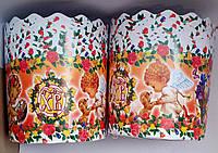 Бумажные формы для выпечки оптом 70*85  Ангелочки