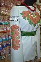 Женская заготовка сорочки СЖ-23, фото 1